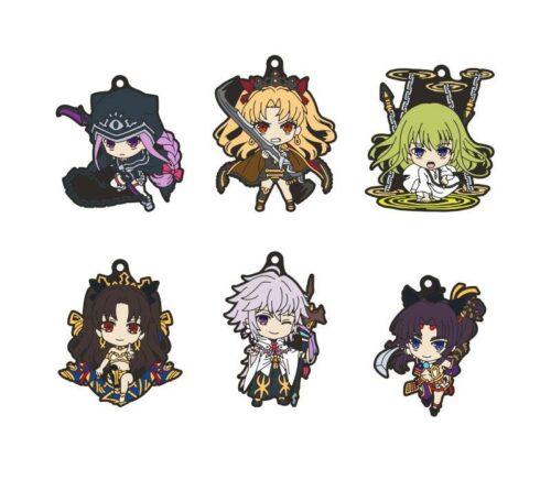 Fate/Grand Order Nendoroid Plus Keychain