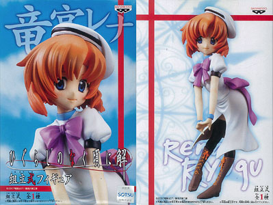 Rena Ryugyu Normal Colour Ver
