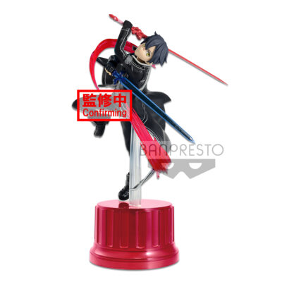 """From the video game """"Sword Art Online: Integral Factor"""" comes this officially licensed PVC Statue. It stands approx. 23 cm tall and comes in a printed box."""