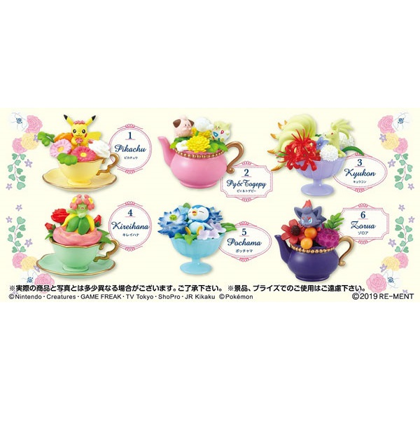 Pokémon Floral Cup Collection