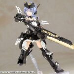 Frame Arms Girl Plastic Model Kit Shiki Rokkaku 15 cm e