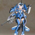 Frame Arms Girl Plastic Model Kit Stylet XF-3 18 cm h