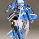 Frame Arms Girl Plastic Model Kit Stylet XF-3 18 cm i