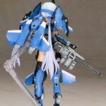 Frame Arms Girl Plastic Model Kit Stylet XF-3 18 cm j