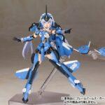 Frame Arms Girl Plastic Model Kit Stylet XF-3 18 cm k