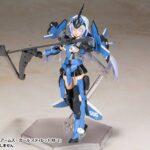 Frame Arms Girl Plastic Model Kit Stylet XF-3 18 cm m