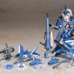Frame Arms Girl Plastic Model Kit Stylet XF-3 18 cm n