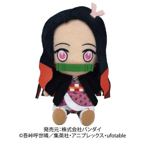 Nezuko Kamado Chibi Plush