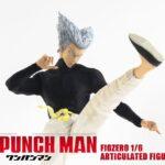One Punch Man FigZero Action Figure Garou 30 cm g