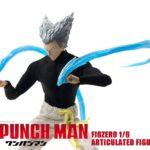 One Punch Man FigZero Action Figure Garou 30 cm r