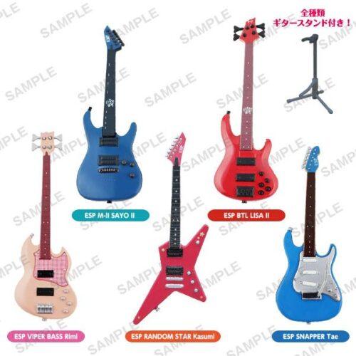 BanG Dream! Trading Guitar & Bass Collection