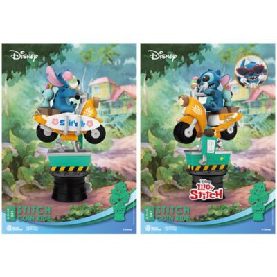 D-Stage Stitch Coin ride