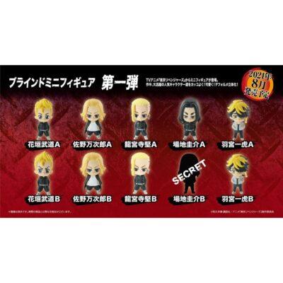 Tokyo Revengers Blind Mini Figure