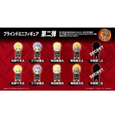 Tokyo Revengers Blind Mini Figures