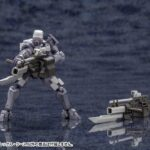 Hexa Gear Plastic Model Kit Voltrex Wrath Bonus Edition 17 cm e