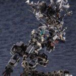Hexa Gear Plastic Model Kit Voltrex Wrath Bonus Edition 17 cm i
