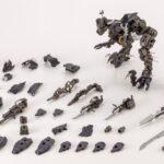 Hexa Gear Plastic Model Kit Voltrex Wrath Bonus Edition 17 cm k