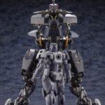 Hexa Gear Plastic Model Kit Voltrex Wrath Bonus Edition 17 cm l