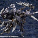 Hexa Gear Plastic Model Kit Voltrex Wrath Bonus Edition 17 cm m