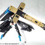 Megami Device Plastic Model Kit Bullet Knights Exorcist Widow 15 cm c
