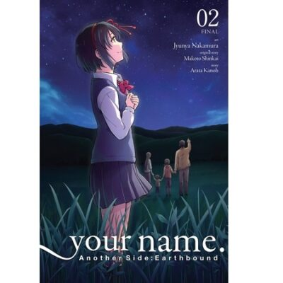 Your Name Another Side:Earthbound Vol 2