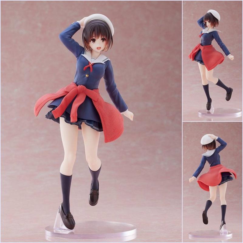Megumi Kato Uniform Coreful Figure